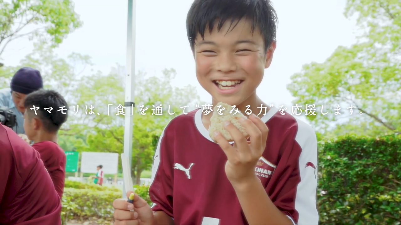 DREAM-CUP サッカー FESTIVAL U12